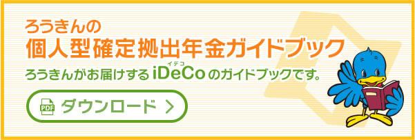 banner_guidebook.jpg